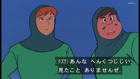 「未来少年コナン」第9話感想 (111)