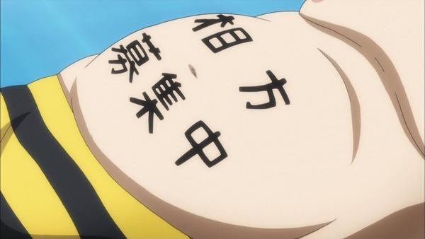 「坂本ですが?」8話感想 (17)