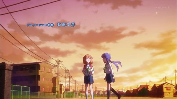 「恋する小惑星」第1話感想 画像 (14)