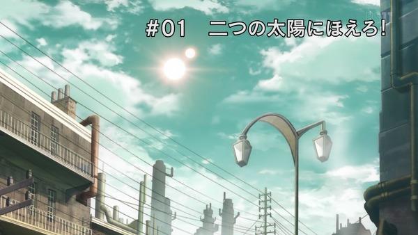 「DOUBLE DECKER! ダグ&キリル」1話感想 (20)