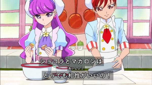 「キラキラ☆プリキュアアラモード」25話 (47)