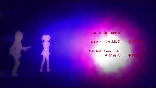 「まどか☆マギカ」3話感想 (190)