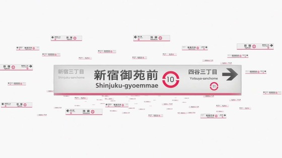 「輪るピングドラム」1話感想  (65)