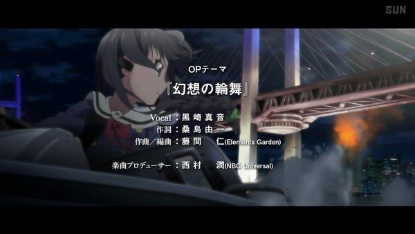 「グリザイア:ファントムトリガー」第1回 感想 (120)