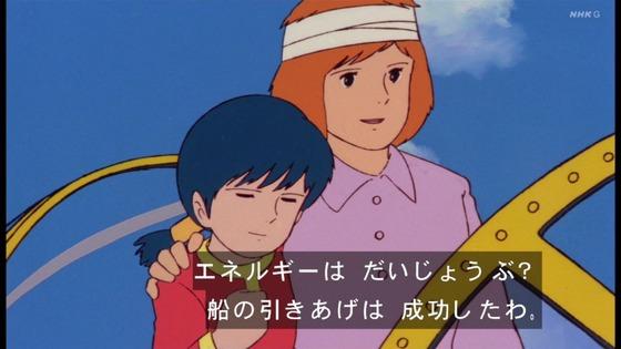 「未来少年コナン」第25話感想(実況まとめ)画像  (3)