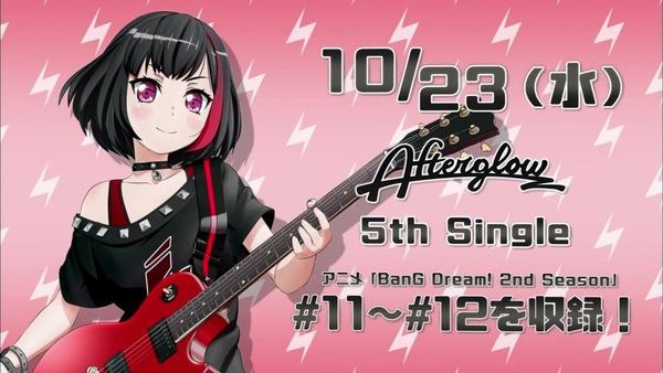 「BanG Dream!(バンドリ!)」2期 13話感想 (225)