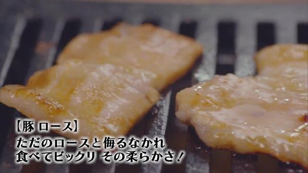 「孤独のグルメ Season8」5話感想 (89)