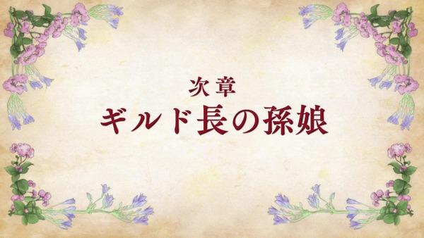「本好きの下剋上」8話感想 画像  (50)