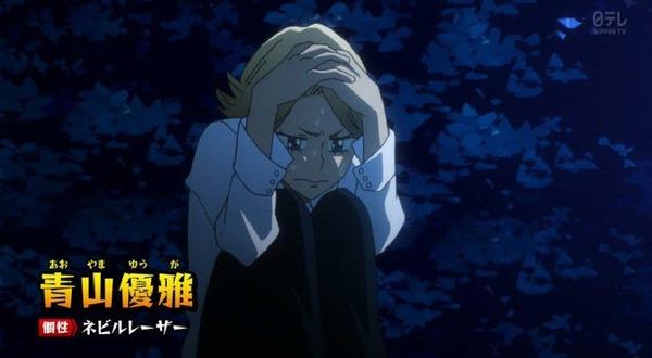 「僕のヒーローアカデミア」44話感想 (65)