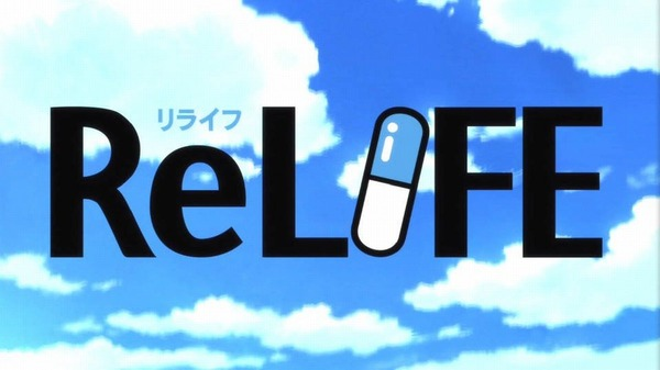 「ReLIFE(リライフ)」1話 (9)