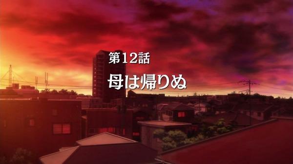 「無彩限のファントム・ワールド」12話 (18)