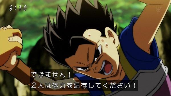「ドラゴンボール超」112話 (14)