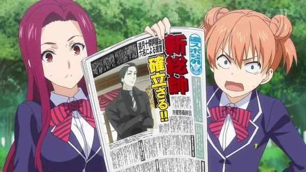 「食戟のソーマ 餐ノ皿(3期)」6話 (18)