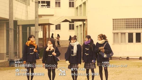ドラマ版「ゆるキャン△」第8話感想 画像 (129)