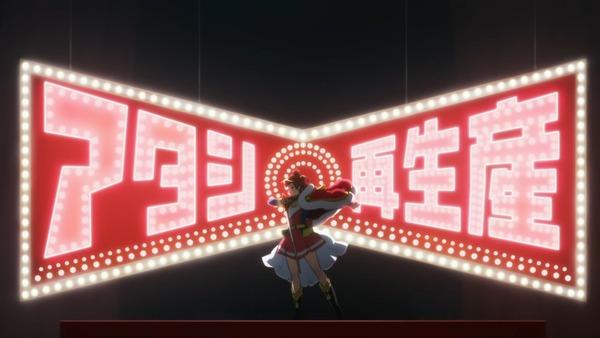 「少女☆歌劇 レヴュースタァライト」12話(最終回)感想 (88)
