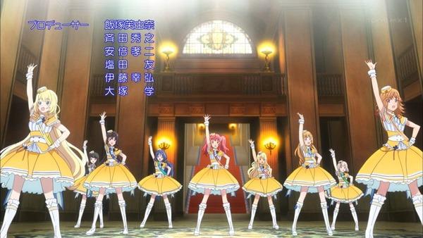 「アイドル事変」 (12)