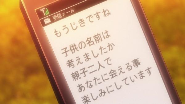 銀魂 (9)
