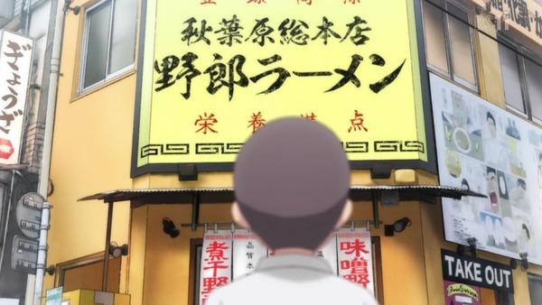 「ラーメン大好き小泉さん」9話 (19)