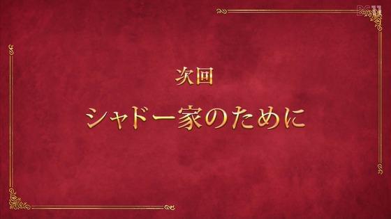 「シャドーハウス」12話感想  (65)