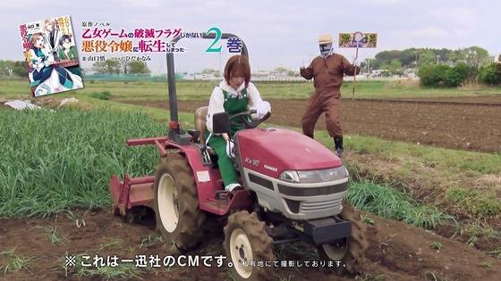「はめふらX」2期 4話感想 (125)