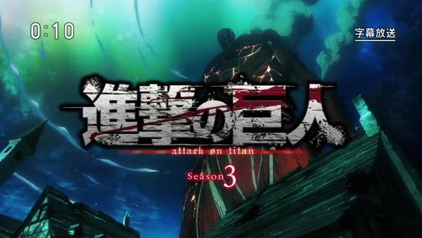 「進撃の巨人」56話感想 (1)