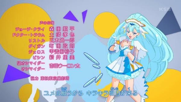 「HUGっと!プリキュア」23話感想 (87)