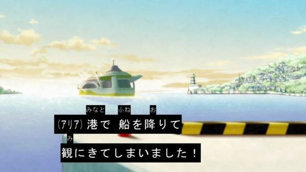 「アイカツスターズ!」第99話 (64)