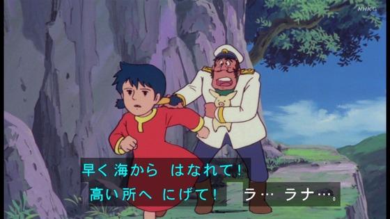 「未来少年コナン」第19話感想 画像  (96)