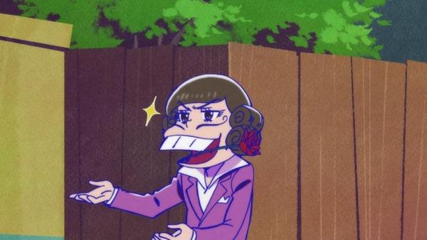 「おそ松さん」2期 2話 (15)