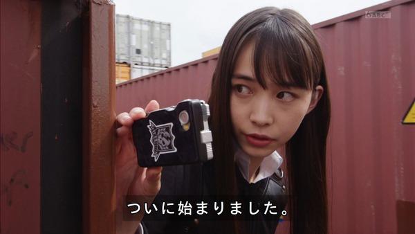 「仮面ライダーゼロワン」第2話感想 (32)