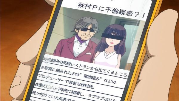 「ゲゲゲの鬼太郎」6期 24話感想 (23)