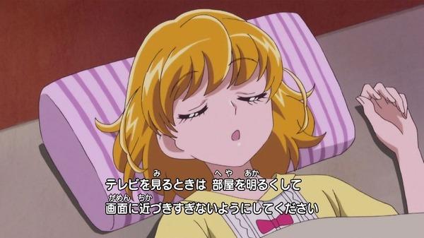 「魔法つかいプリキュア!」第15話感想 (1)