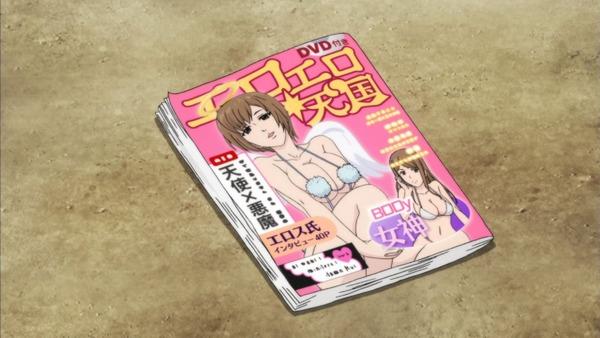 「斉木楠雄のΨ難」2期 23話感想 (56)