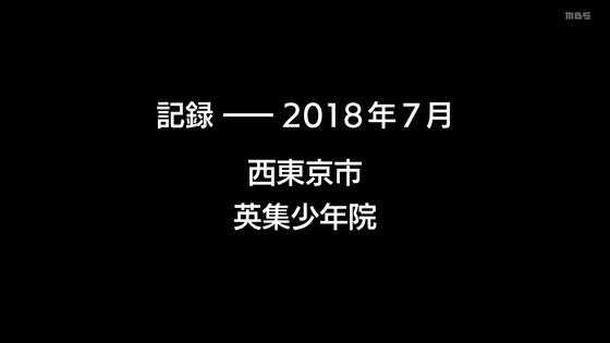 「呪術廻戦」第3話感想 画像 (114)