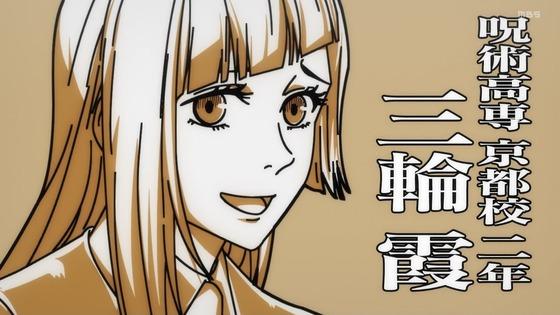「呪術廻戦」14話感想 (44)