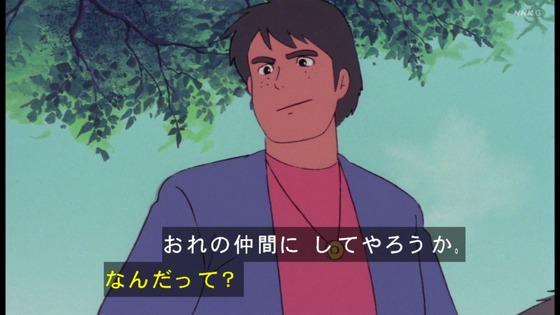 「未来少年コナン」第13話感想 (86)