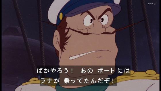 「未来少年コナン」8話感想 (50)
