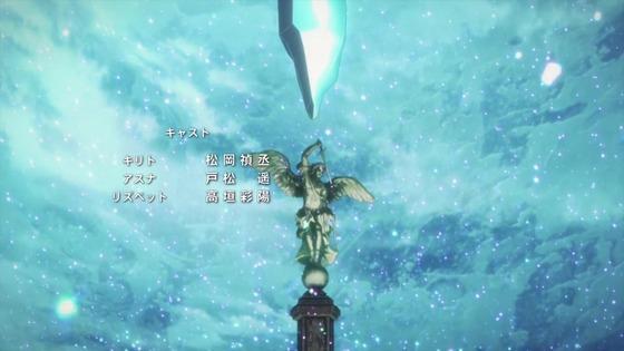 「SAO ソードアート・オンライン」7話感想 (114)