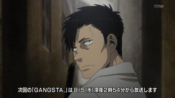 GANGSTA (ギャングスタ」) (97)