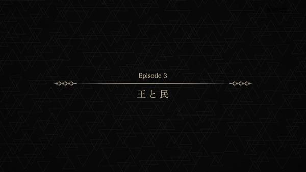 「FateGrand Order」FGO 3話感想 (60)