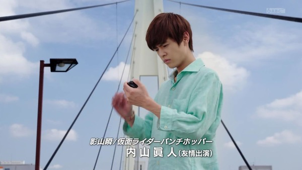 「仮面ライダージオウ」37感想 (12)