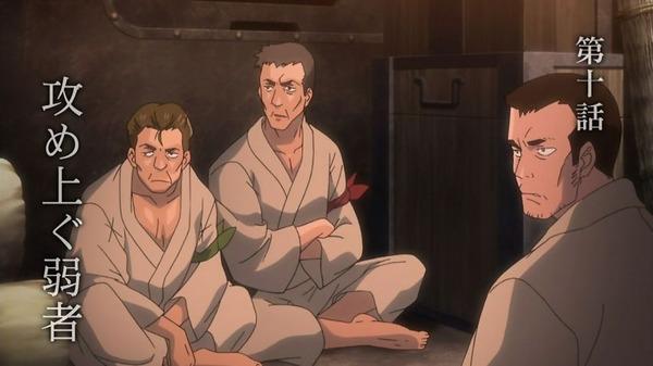 「甲鉄城のカバネリ」 (3)