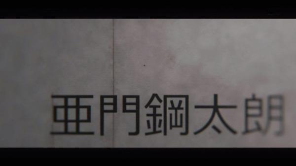 「東京喰種:re」9話感想 (125)