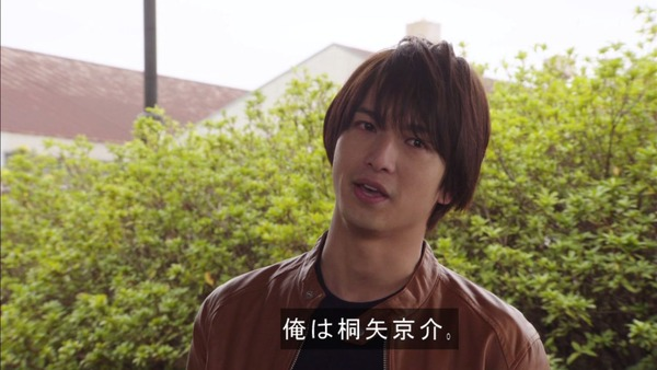 「仮面ライダージオウ」33話感想 (24)