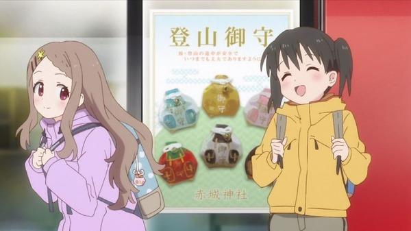 「ヤマノススメ サードシーズン」(3期)9話感想 (36)