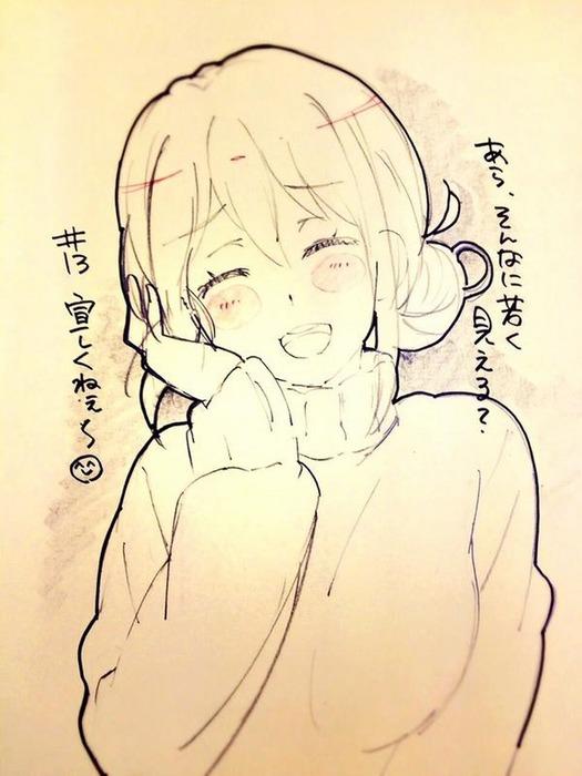 俺ガイル (1)