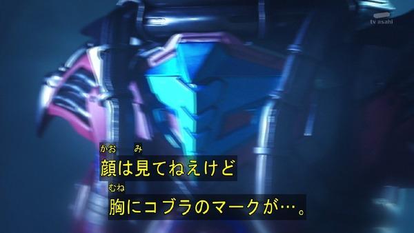 「仮面ライダービルド」4話 (3)