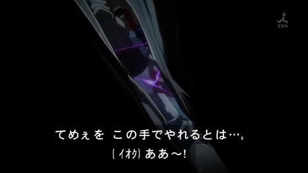 「機動戦士ガンダム 鉄血のオルフェンズ」50話 (32)