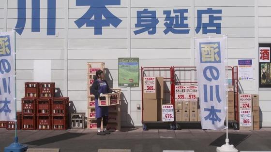 ドラマ「ゆるキャン△2」2期 2話感想 (82)