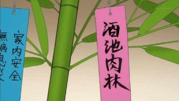 「最遊記RELOAD BLAST」1話 (56)